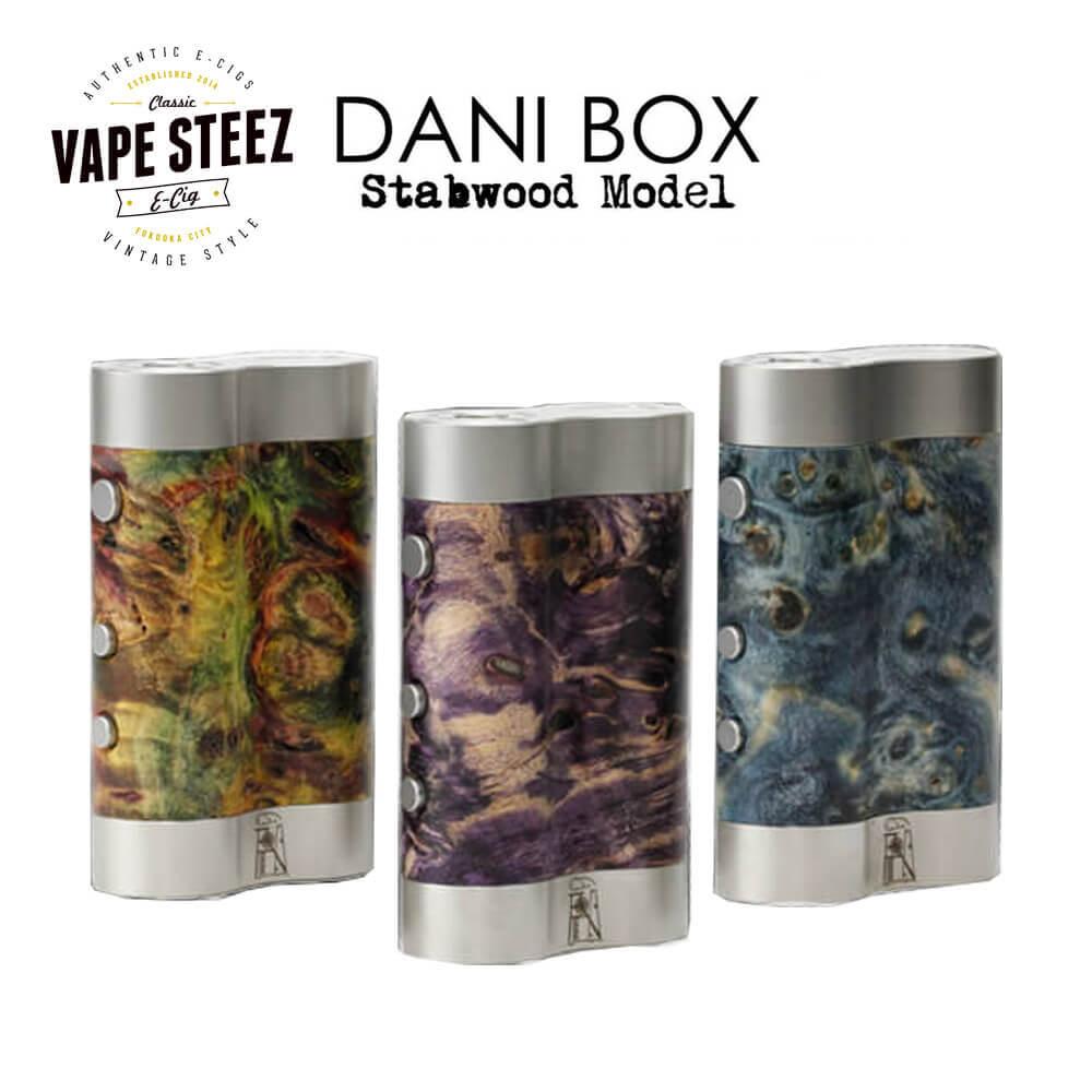 高性能 電子タバコ MOD dicodes DANI BOX Stabwood 60W ハイエンド テクニカルMOD 温度管理機能 多彩なモード搭載 スタビウッド 【 電子タバコ 】【 VAPE 】【 ディコデス 】