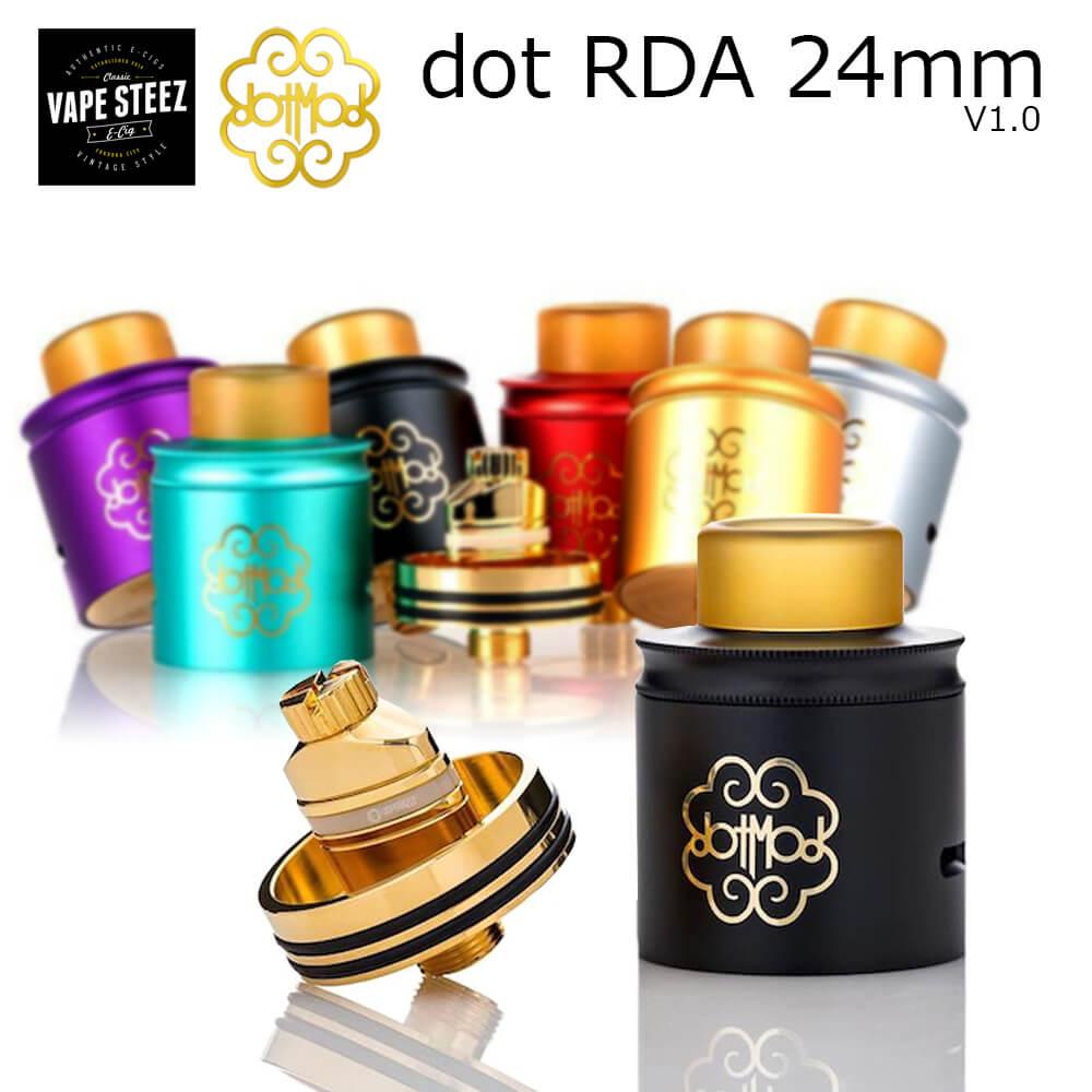dotmod dot RDA 24mm V1.0 vape 電子タバコ アトマイザー BF対応 ドットモッド ボトムフィーダー スコンカー【 送料無料 】