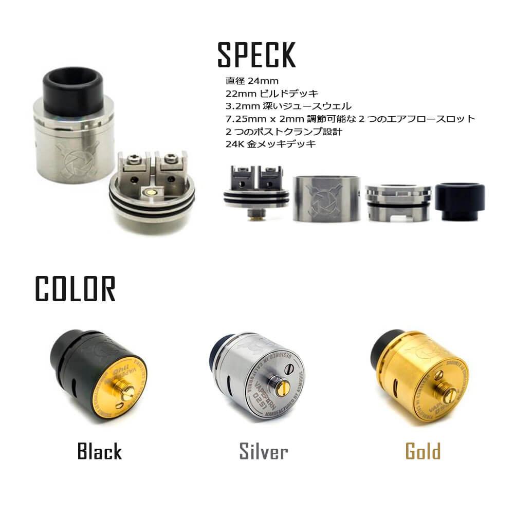 vapesteez: vape atomizer electron cigarette Asmodus x Vape Porn Vault dual coil | Rakuten Global Market