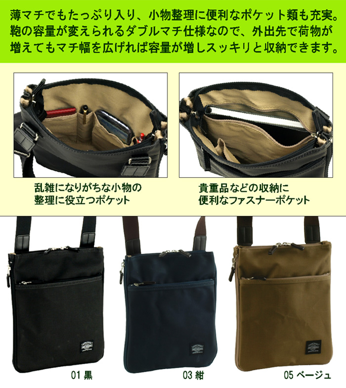 HRANDY HAWARD アンディーハワード日本製 豊岡製鞄 ショルダーバッグ 帆布 薄マチ 小寸 メンズ B5 24cm No33629 01 黒バッグ送料無料 一部地域を除くHDYWE92Ie