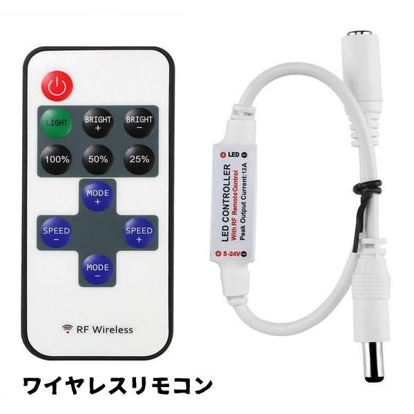【全商品送料無料】(一部地域を除く) ミニ RF ワイヤレスリモコン LED 照明 調光 リモート コントローラ[定形外郵便、送料無料、代引不可]