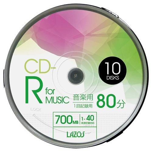 CD-R 80min for MUSIC 1-40倍速対応 1回記録用 ホワイトワイド印刷対応 10枚組 スピンドルケース入[定形外郵便、送料無料、代引不可]