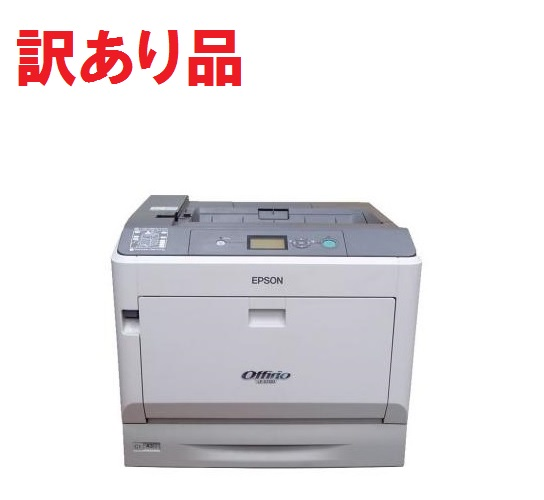 [訳あり・モノクロのみ印刷可、電源ケーブルなし]中古品 エプソン LP-S7100 レーザープリンター[訳有][送料無料(一部地域を除く)]