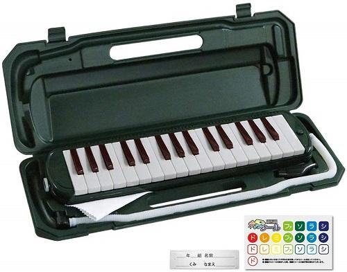 全商品送料無料 一部地域を除く KC キョーリツ 鍵盤ハーモニカ メロディピアノ MGR 日本限定 交換無料 32鍵 《モスグリーン》 P3001-32K 送料無料
