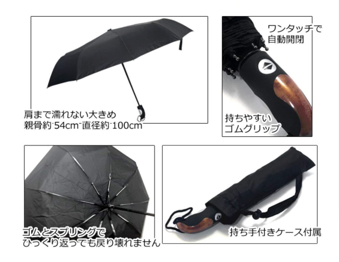 耐風自動開閉折りたたみ傘/自動開閉耐風折りたたみ傘 UM-001【YDKG-kd】[(一部地域を除く)]