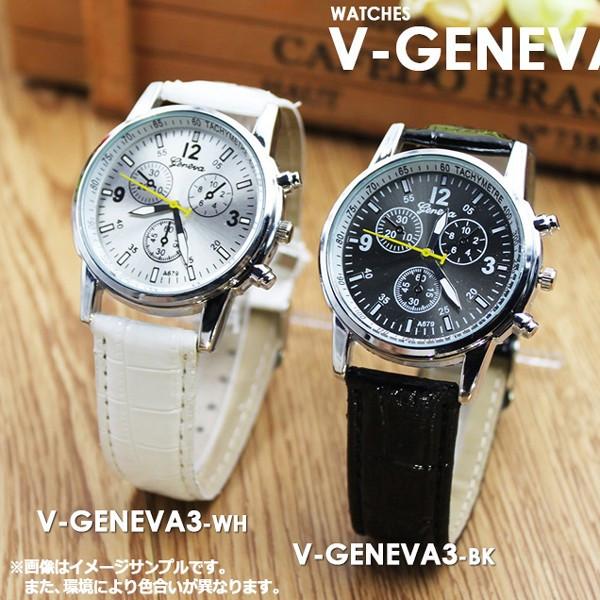 腕時計 時計 レトロカジュアルウォッチ  《ホワイト》【YDKG-kd】【smtb-KD】[時計][定形外郵便、、代引不可]