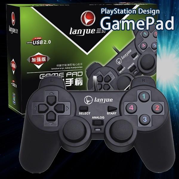 プレイステーションデザイン ゲームパッド USB接続【YDKG-kd】【smtb-KD】[定形外郵便、、代引不可]
