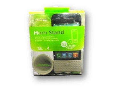 全商品送料無料 一部地域を除く iPhone4用 スピーカー 拡声器 年末年始大決算 ホルンスタンド 代引不可 音量2.5倍アップ 送料無料 定形外郵便 店舗 グレー