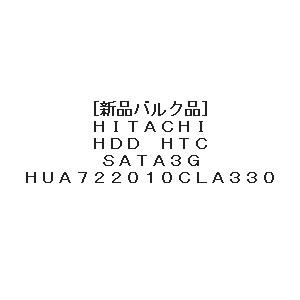 [新品バルク品] HITACHI HDD HTC SATA3G 3.5インチ 1TB/7200 32M HUA722010CLA330[HDD][送料無料(一部地域を除く)]