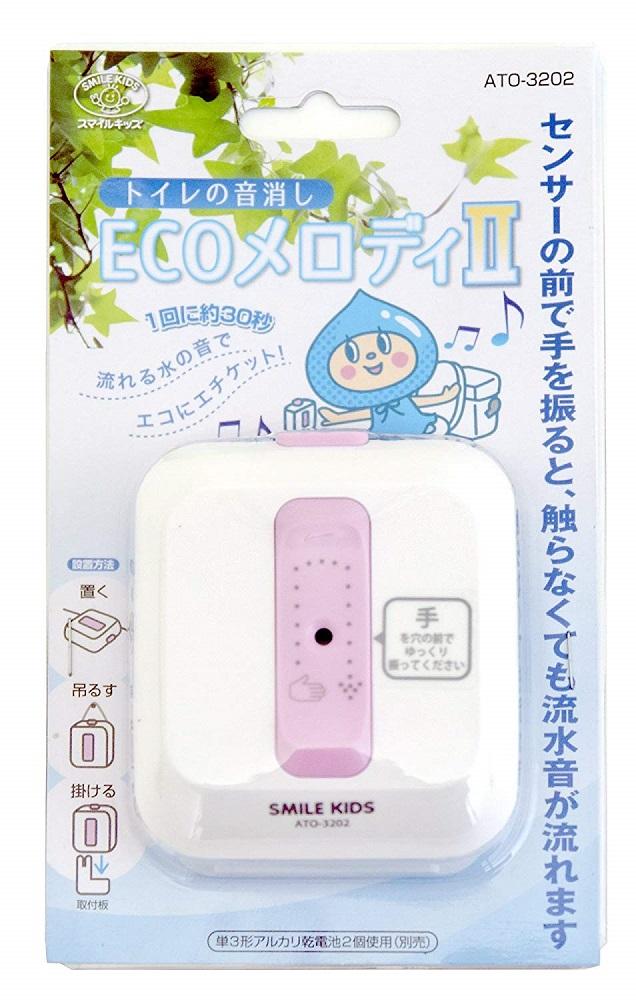 スマイルキッズ トイレの音消しECOメロディ II ATO-3202【smtb-KD】[その他HK][定形外郵便、送料無料、代引不可]