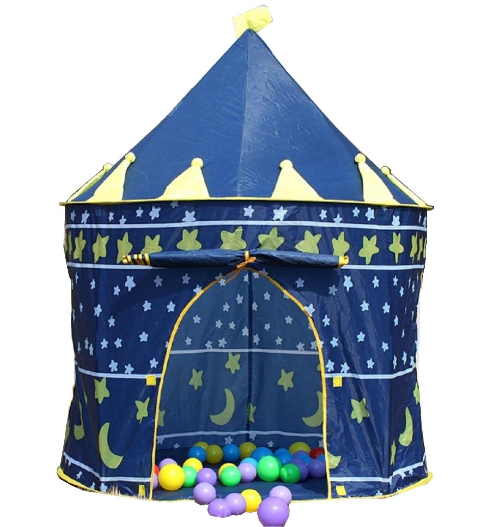 子供用 贈呈 キッズテント お城テント 子供テント 一部地域を除く 送料無料 《ブルー》 メーカー在庫限り品