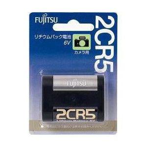 富士通 カメラ用リチウム電池6V 1個パック 高品質新品 2CR5C B N 送料無料 定形外郵便 smtb-KD 代引不可 驚きの価格が実現 電池 充電器