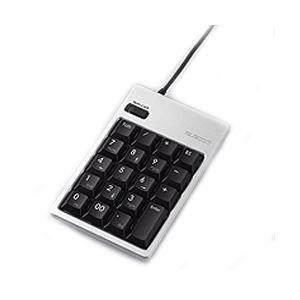 中古品 ELECOM エレコム USBテンキー TK-BT3 セール特別価格 《シルバー》 代引不可 smtb-KD 評価 送料無料 定形外郵便