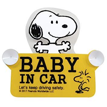 PEANUTS スヌーピー スウィング セーフティサイン BABY in CAR 再入荷 予約販売 SN55 情熱セール その他CA 送料無料 代引不可 吸盤 定形外郵便 smtb-KD