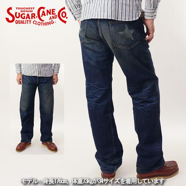 【セール10%OFF】日本製 ジーンズ メンズ シュガーケーン SUGAR CANE SC40902H 14oz 14オンス やや厚手 LONE STAR JEANS(5Year Aged)スタージーンズ リメイク加工 デニム Jeans Denim アメカジ 国産 男性【送料無料】