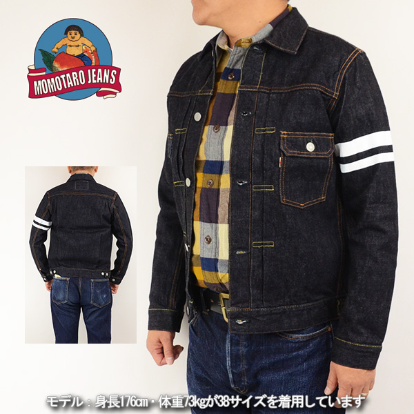 572c66d47fe It is an introduction of DOUBLE POCKET JACKET than  Momotaro jeans   Momotaro  jeans . It is the denim jacket of the 2nd type using the 15.7oz 特濃 indigo  ...