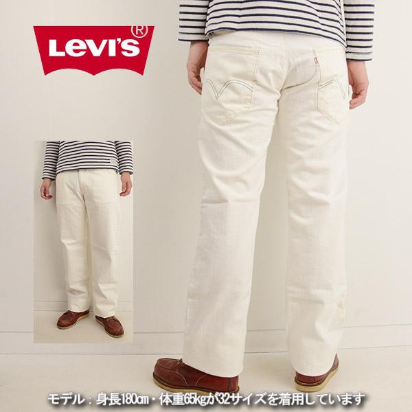 【1500円OFFクーポン有】Levi's リーバイス 7701-2225 N3BP Regular Fit Pants ジーンズ アメカジ メンズ 裾上げ デニム 男性 ブランド キャッシュレス 消費者還元 DEAL