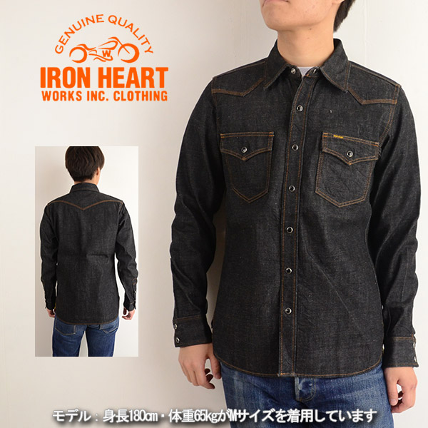 ab61834c16 IRON HEART IHSH-33 12oz black denim western shirt Cell bitch one wash Made  in Japan