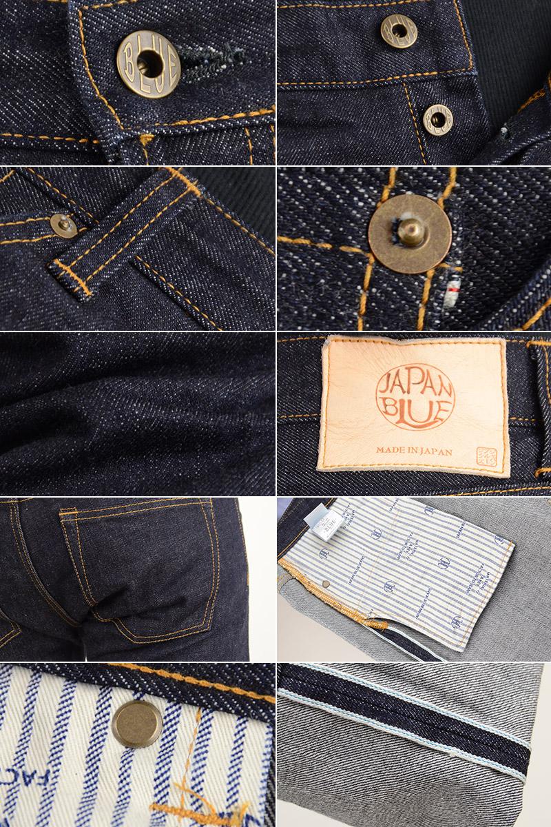 JAPAN BLUE日本藍色JB0206-J日本製造的金鷄納霜牛仔褲(/生日/紀念日/贈品/男朋友/聖誕禮物/函售/漂亮供褲衩/pants/底的/褲子/牛仔褲/牛仔褲/冬季衣物衣服/男性使用的/樂天)fs3gm