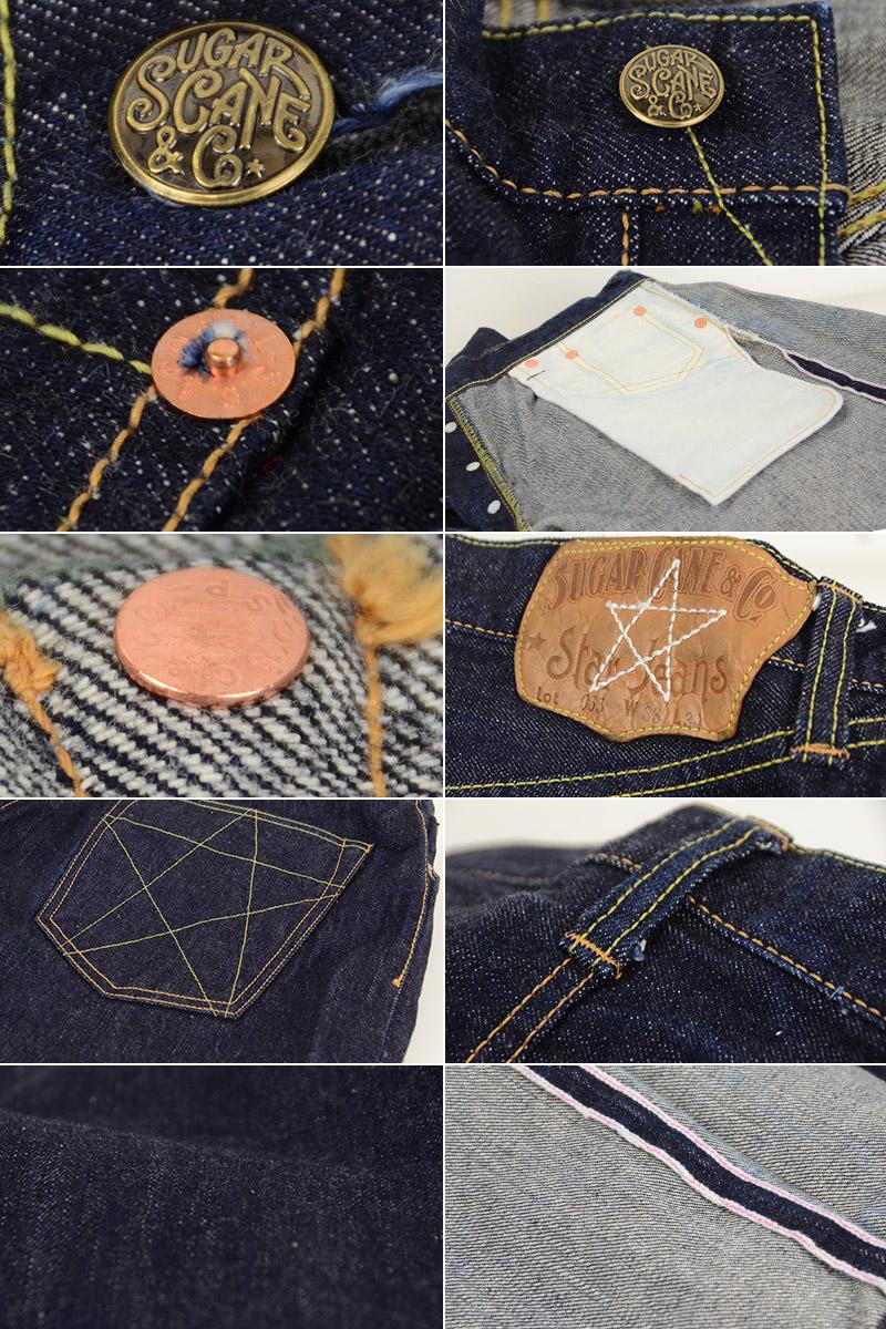 SUGAR CANE SC40065A made in Japan 14.25oz denim jeans straight one wash