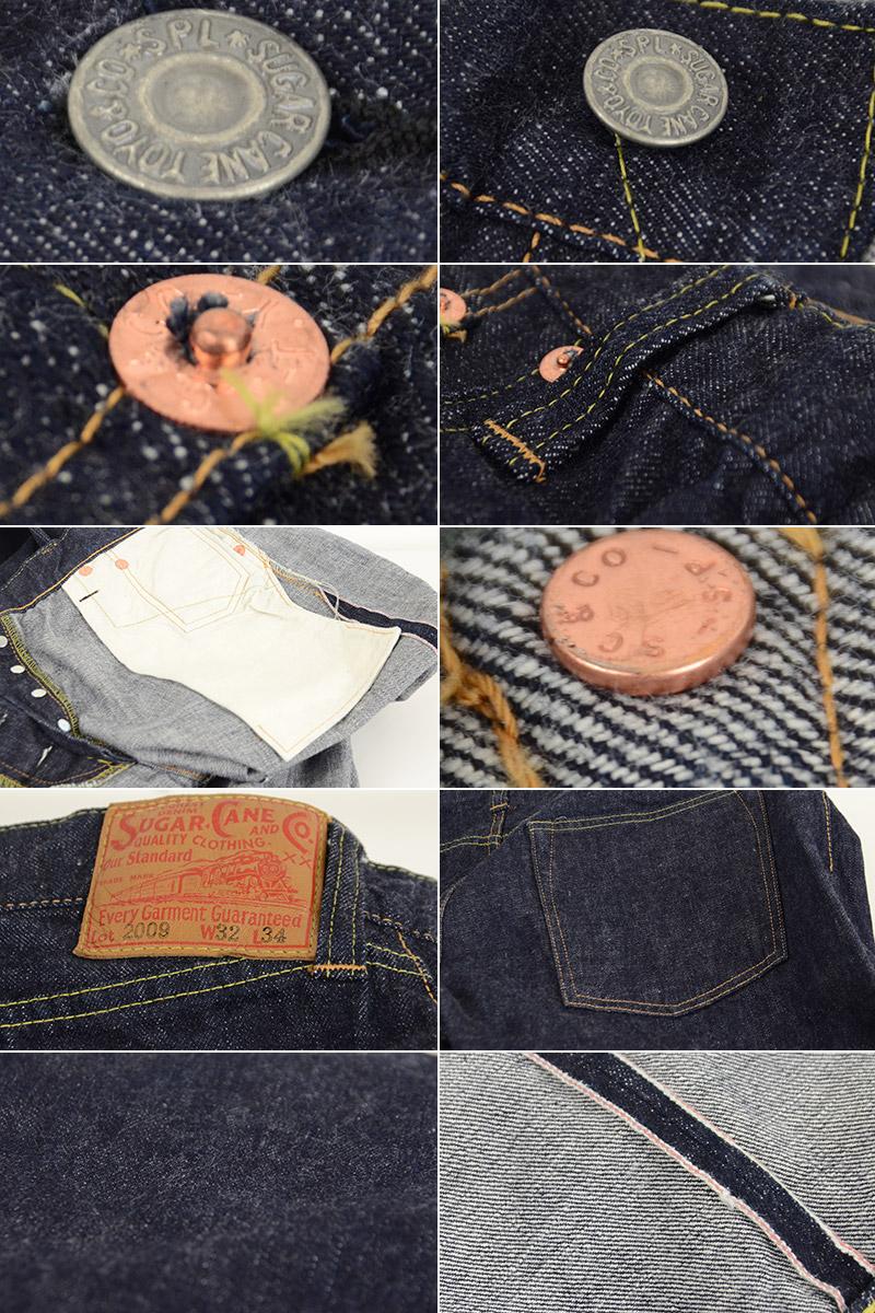 甘蔗 SC42009 甘蔗一洗-日本作出 12 盎司牛仔布 タイトフィットストレートジーンズメンズ (褲子、 見底、 縮短、 秋天 / 秋衣 / 存儲 / 樂天) fs3gm10P28oct13