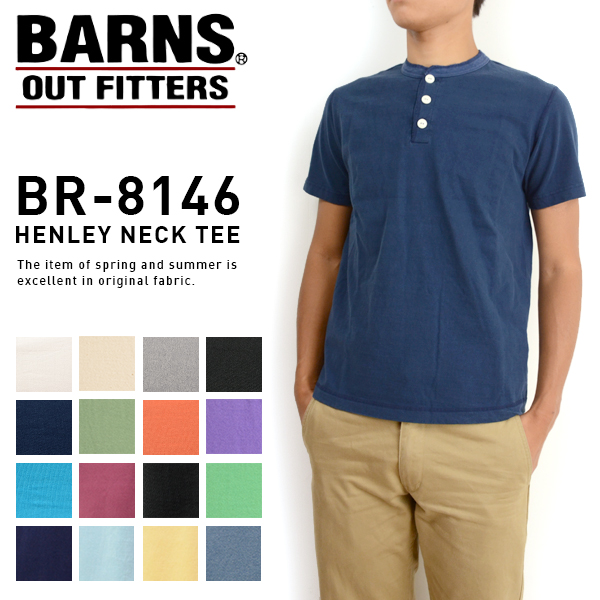 BARNS OUTFITTERS Barnes Outfitters T shirts round torso body ユニオンフラットシーマ sewing ヴィンテージヘンリーネック T shirt BR-8146 men (short sleeve / solid / fall / autumn clothes / store / Rakuten) fs3gm10P18Oct13