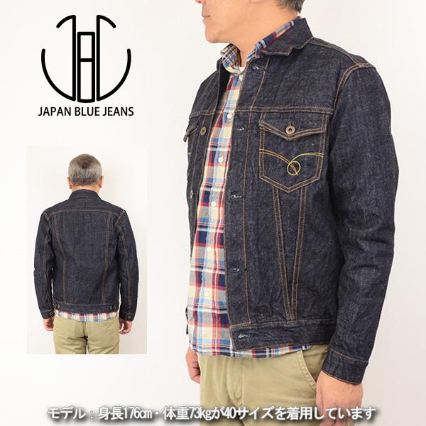 日本藍日本藍色 JBJK1006-J [a4] 14 盎司 servich 牛仔褲夾克 [apap8] P06Dec14