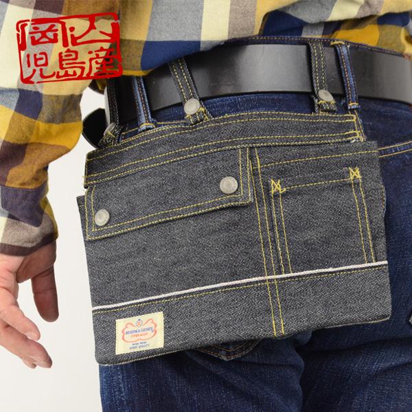 Kojima Jeans Rnb 936i R4 Engineer Bag Engineering