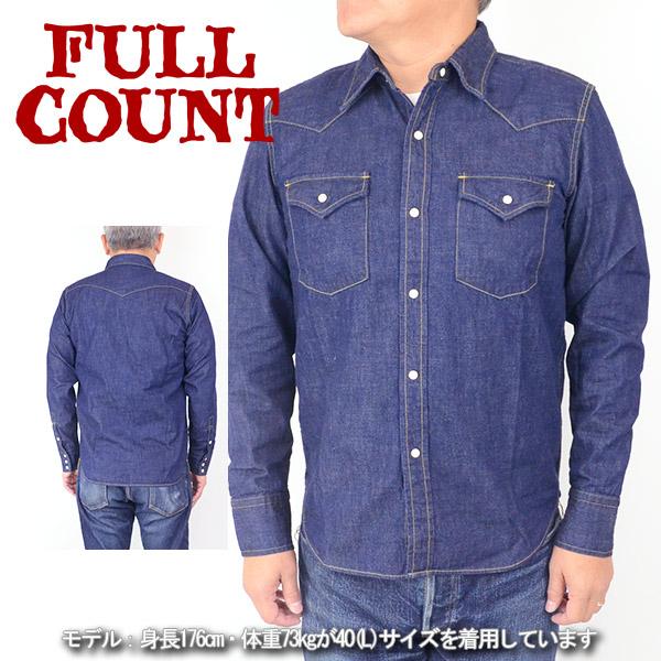 "FULLCOUNT 最大計數 4894 [a5w""牛仔西部襯衫 8 盎司牛仔襯衫長袖"