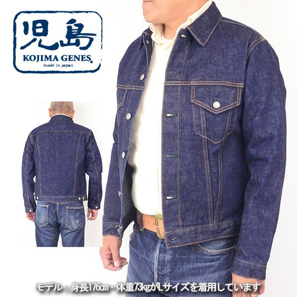 小島牛仔褲小島牛仔褲 RNB-550 [ro] 牛仔褲牛仔 15 盎司王氏 3 G 吉恩