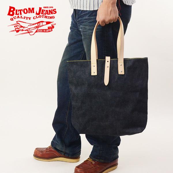BLTOM ブルトム B-1007[□] 14oz 14オンス やや厚手 日本製 デニム トートバッグ ラギッドブルー ジーンズ ハーレー ライダース レザー 革 国産デニム メンズ 男性 鞄