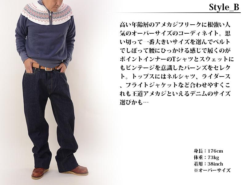 糖甘蔗制糖甘蔗 SC41947N 沒有日本 14.5 (褲子、 見底、 縮短、 秋天 / 秋衣 / 存儲 / 樂天) オンスデニム レギュラーフィット 直筒牛仔褲 fs3gm10P18Oct13