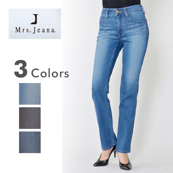 Sweet Camel惠特駱駝Mrs.Jeana misesujina MJ4272[mt]常規筆直女士美腿女性牛仔褲