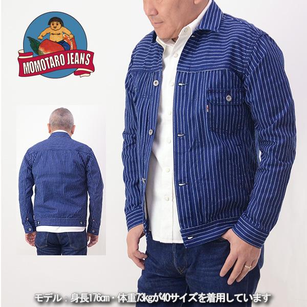 桃太郎牛仔褲桃子太郎牛仔褲MOMOTARO JEANS 03-053[a7s]uobasshu 2nd型茄克人日本製造