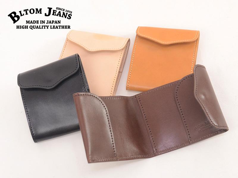 BLTOM ブルトム B-1120 姫路 コンパクトミニウォレット 札ばさみ 日本製 メンズ 男性 小さい財布