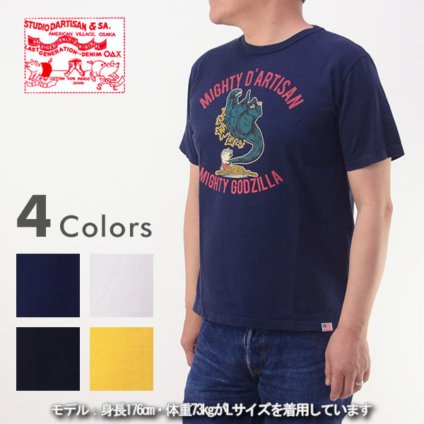 95a6ff6c STUDIO D'ARTISAN ステュディオ ダルチザン GZ-008 Shin Godzilla collaboration print T- shirt ...