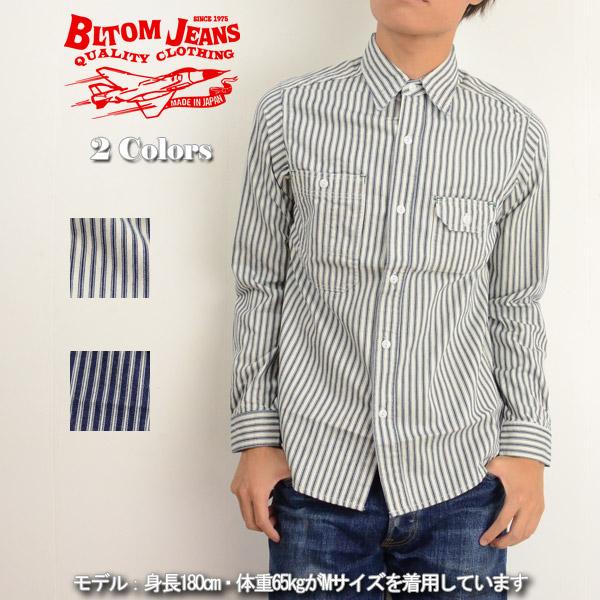BLTOM ブルトム BRSH-001 長袖 シャツ ストライプワークシャツ メンズ 男性 ブランド スッキリ オリジナル キャッシュレス 消費者還元 秋冬 40代 DEAL