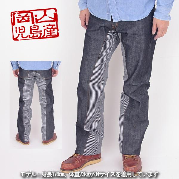岡山 ジーンズ メンズ 児島ジーンズ メンズ KOJIMA GEANS RNB-1059 MONKEY COMBO PAINTS モンキーコンボパンツ アメカジ 男性 ジーパン ブランド 大きいサイズ【dl】made in japan japanese Jeans 日本製 made in japan japanese