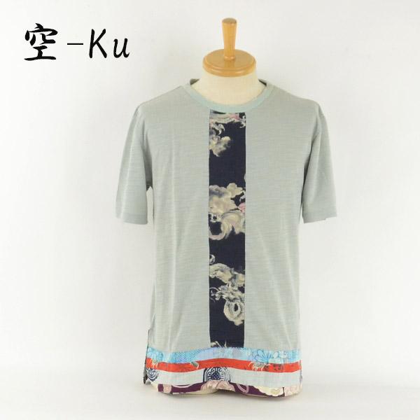 KU 空 516396 和柄リメイクダメージTシャツ 半袖 メンズ 男性 ブランド キャッシュレス 消費者還元 DEAL