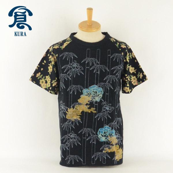 備中倉敷工房倉 24296 唐獅子牡丹 刺繍ラグランTシャツ 日本製 半袖 メンズ 男性 国産 ブランド キャッシュレス 消費者還元