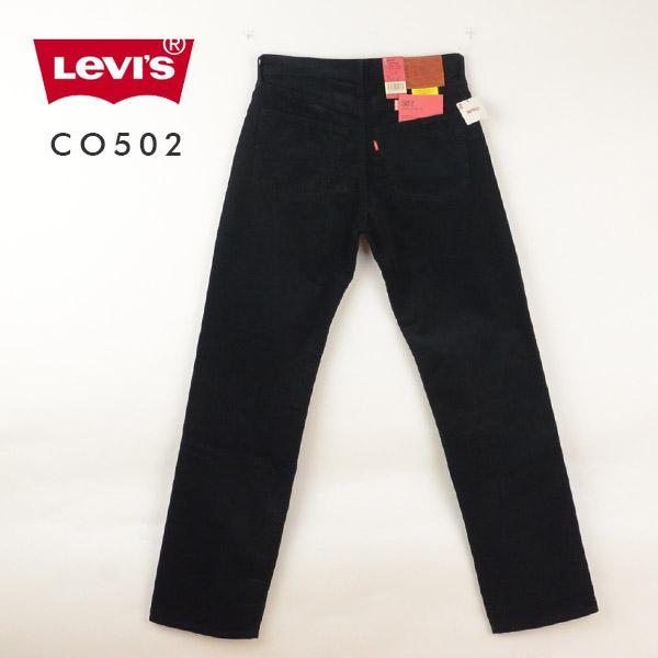 Levi's リーバイス CO502 REGULAR STRAIGHT コーデュロイ アメカジ メンズ 裾上げ デニム 男性 ブランド キャッシュレス 消費者還元 DEAL