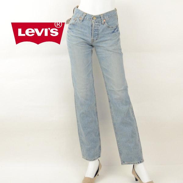 【訳有り】Levi's リーバイス W501 オリジナルボタンフライ ストレートジーンズ デニム レディース女性 ブランド キャッシュレス 消費者還元 DEAL