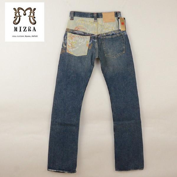 【セール50%OFF】半額 mizra ミズラ MPS-05007 和柄 手書き友禅ジーンズ メンズ 男性 ブランド【dl】made in japan japanese Jeans スーパーセール