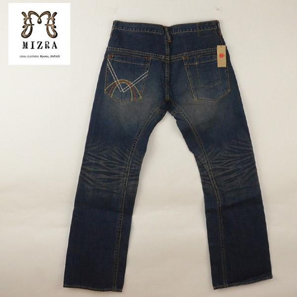 【セール20%OFF】mizra ミズラ MPS-07042 シリンダーストレート 三河縞 ユーズド加工ジーンズ メンズ