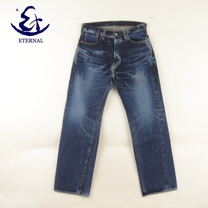ETERNAL エターナル 870 ルーズストレートジーンズ ユーズド加工 岡山 ジーンズ メンズファッション ズボン パンツ 40代 裾上げ 送料無料 [ne] ETERNAL エターナル アメカジ 【APTR】