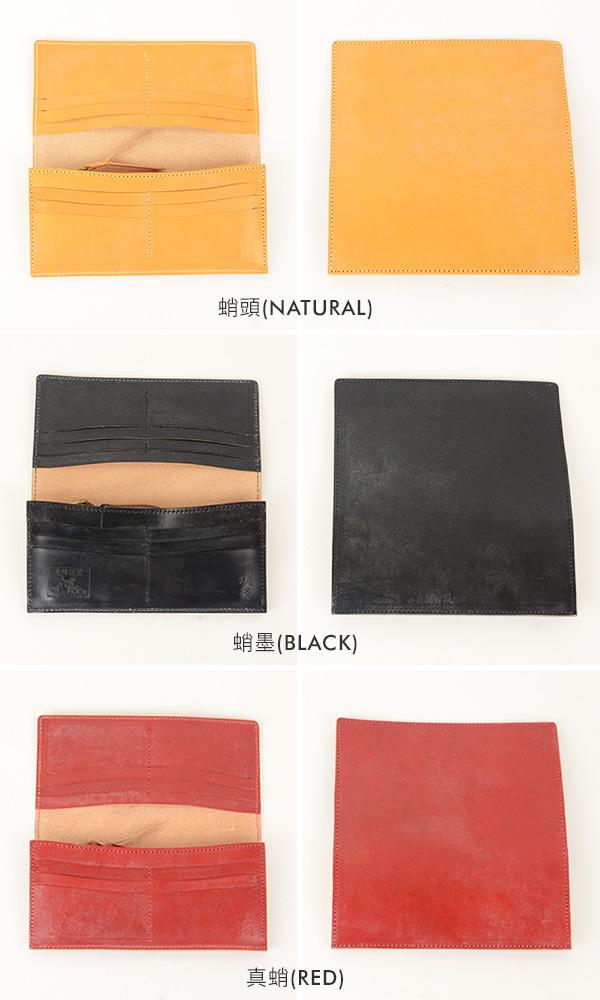 不是皮革八達通 kawatako 皮革八達通專有 — — L 型苗條長錢包 [a5] 皮革八達通產品出口價格。 男人