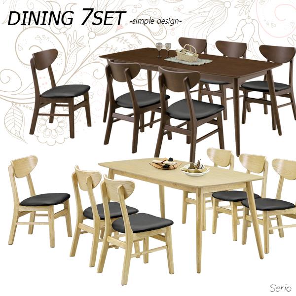 ダイニングテーブルセット ダイニングセット 幅165cm 7点セット 6人掛け 6人用 食卓セット 長方形 ダイニングテーブル x1 チェア x6 選べる2色 ブラウン ナチュラル 座面 PVC おしゃれ モダン 北欧 木製 木目調 通販 送料無料