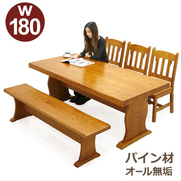 ダイニングセット ダイニングテーブルセット 5点セット 6人掛け 180×90 180テーブル ベンチ 無垢材 無垢 天然木 パイン材 モダン シンプル カントリー調 木製 食卓セット 人気 通販 送料無料