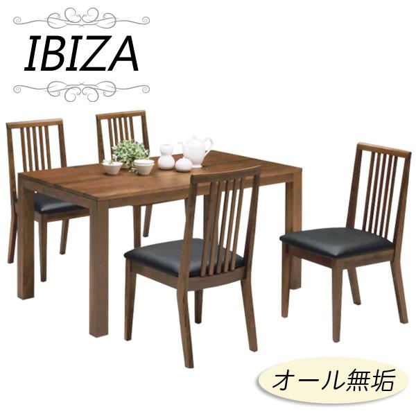 ダイニングセット 5点セット ダイニングテーブルセット 木製 幅135cm 4人掛け おしゃれ 北欧 シンプル モダン 無垢 食卓セット 送料無料 通販