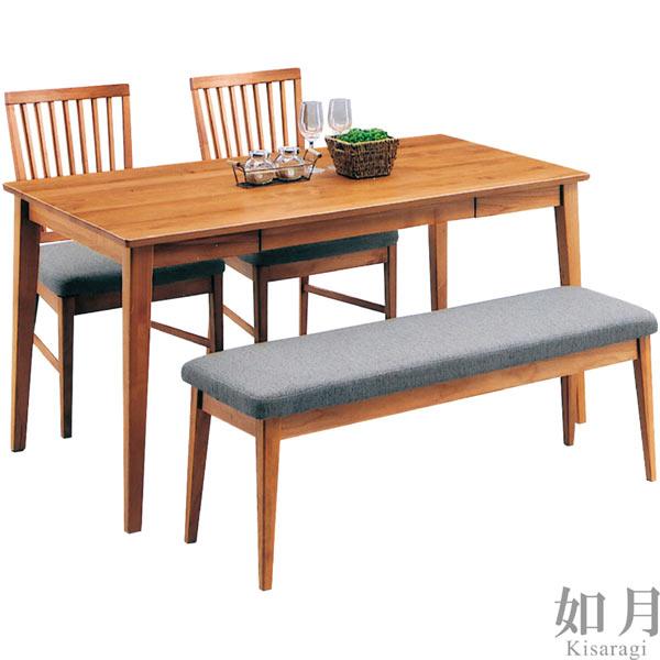 ダイニングテーブルセット ダイニングセット 4点 ダイニングテーブル 4点セット 北欧 4人掛け 食卓 リビング ベンチ おしゃれ 幅160cm シンプル モダン ナチュラル 天然木 無垢 木製 送料無料 通販